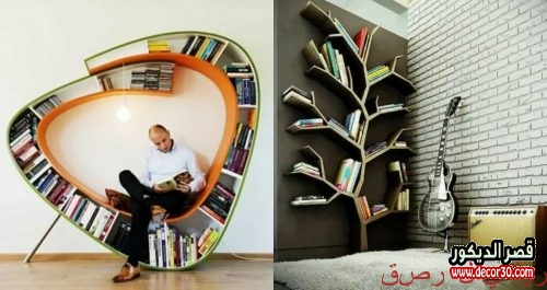 Wood shelves design 2020