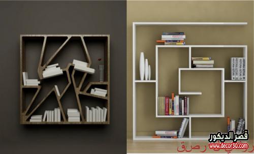 Wood shelves for books 2020
