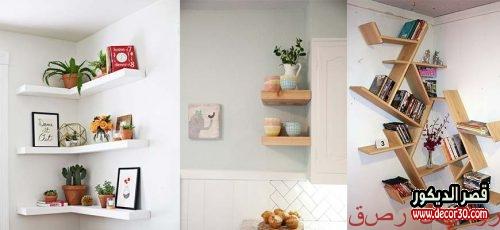 Wood shelves for books