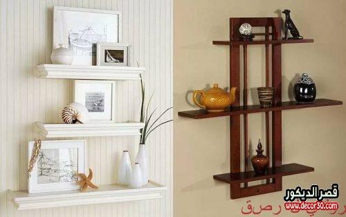 Wooden shelves 2020