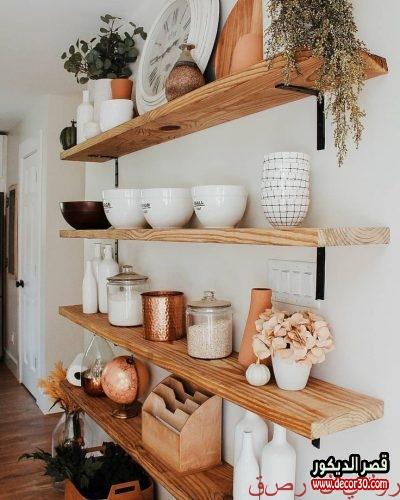 ارفف اكيا خشب للمطبخ