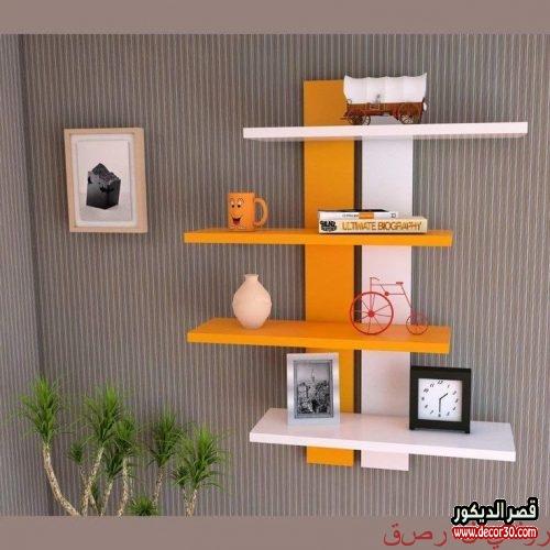 Wooden shelves shapes for shops 2020