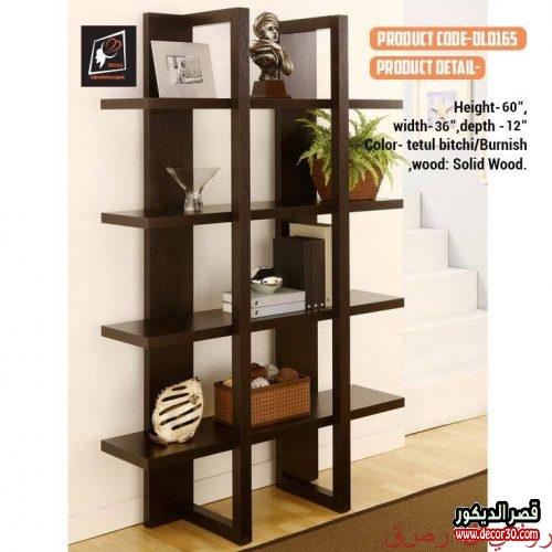 Wooden shelves shapes for shops