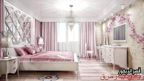ألوان خشب غرف نوم 2022