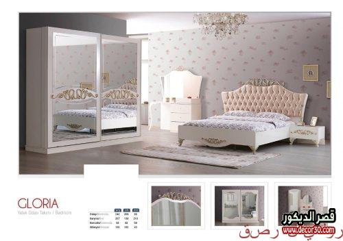 ألوان غرف نوم 2020