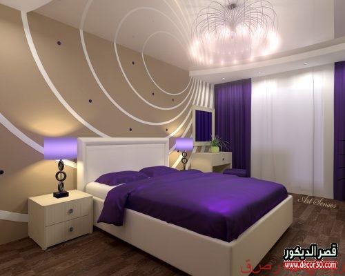 الوان غرف نوم للعرسان جديده